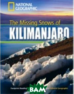 Waring Rob / The Missing Сніги of Kilimanjaro (+ DVD)