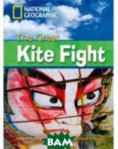 The Great Kite Fight (+ DVD)