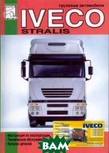 Iveco Stralis, Диез, 5-902682-10-X  - купить со скидкой