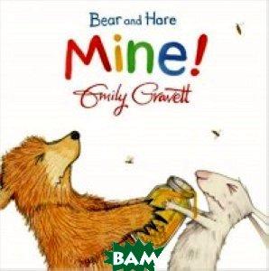 Купить Bear and Hare: Mine! Board book, Gravett Emily, 978-1-4472-7397-4