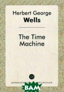 Купить Машина времени, Уэллс Герберт, 978-5-519-02595-9
