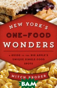 Купить York`s One-Food Wonders. A Guide to the Big Apple`s Unique Single-Food Spots, Littlefield Publishing Group, Broder Mitch, 978-1-4930-0642-7