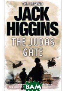 Купить Judas Gate, HarperCollins Publishers, 978-0-00-793362-4