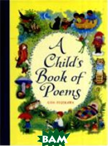A Child`s Book of Poems (Sterling Publishing) Репки товары б.у