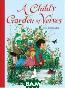 A Child`s Garden of Verses (Sterling Publishing) Брянка Продам товары