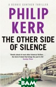 Kerr Philip / The Other Side of Silence