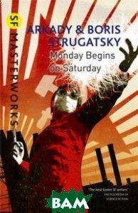 Купить Monday Begins on Saturday, Orion Books, Strugatsky Arkady, Strygatsky Boris, 978-1-4732-0221-4