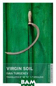 Купить Virgin Soil, Alma/Oneworld, Turgenev Ivan, 978-1-84749-375-0