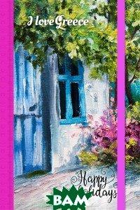 Купить Блокнот. Под оливковым деревом, ЭКСМО, 978-5-699-90312-2