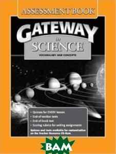 Gateway to Science: Assessment Book
