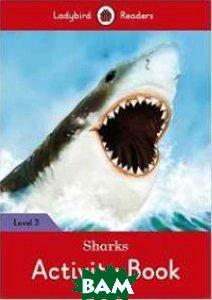 Купить Sharks Activity Book Ladybird Readers. Level 3, 978-0-241-25387-8
