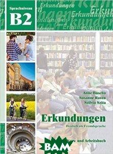 Купить Erkundungen Deutsch als Fremdsprache B2: Kurs- und Arbeitsbuch (+ CD-ROM), Schubert Verlag, Buscha Anne, 978-3-941323-24-7