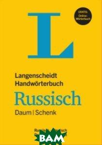 Langenscheidt Handw& 246;rterbuch Russisch Daum. Schenk - Buch mit Online-Anbindung