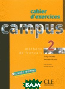 Campus 2 Cahier D`Exercices