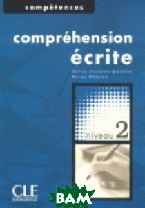 Comprehension Ecrite 2, CLE International, Sylvie Poisson-Quinton, 978-2-09-035204-7  - купить со скидкой