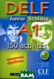 Купить DELF Junior Scolaire A1 Livre + Corriges + Trancscription (+ Audio CD), CLE International, Corinne Kober-Kleinert, 978-2-09-035246-7