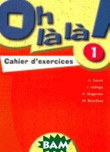 Купить Oh La La! 1 Cahier d`exercices, CLE International, M. Bourdeau, 978-2-09-033623-8