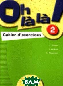 Купить Oh La La! 2 Cahier d`exercices, CLE International, C. Favret, 978-2-09-033626-9