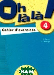 Купить Oh La La! 4 Cahier d`exercices, CLE International, C. Favret, 978-2-09-033638-2