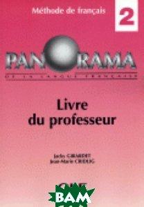 Panorama 2 Livre du Professeur