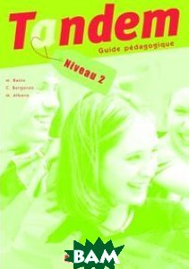 Tandem niveau 2 guide pedagogique