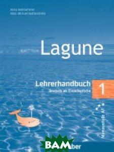 Купить Lagune 1, Lehrerhandbuch, Неизвестный, 9783190316243