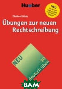 Deutsch uben: Ubungen zur neuen Rechtschreibung