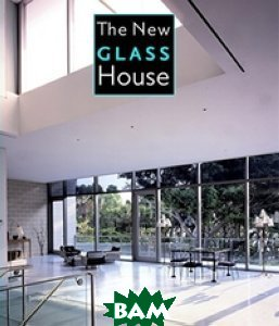 New Glass House