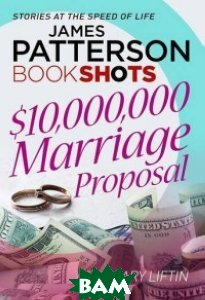 $10, 000, 000 Marriage Proposal