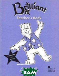 Brilliant 2 Teacher`s Guide