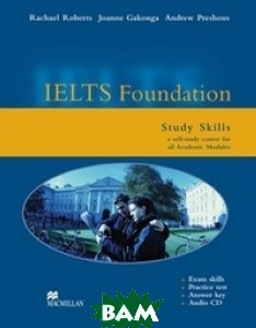 IELTS (International English Language Testing System) Foundation Study Skills Pack
