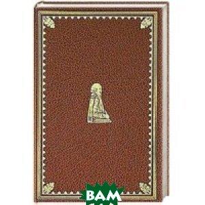 Купить Гамлет, принц Датский, АЗБУКА, Шекспир У., 978-5-389-02142-6