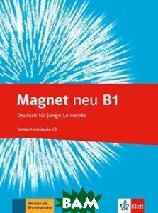Купить Magnet neu B1. Testheft (+ Audio CD), KLETT, Motta G., 978-3-12-676092-8