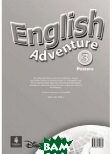 English Adventure 3 Posters