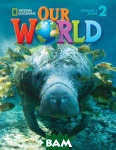 Our World 2. British English. Student`s Book (+ CD-ROM)