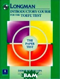 Longman Introductory TOEFL (Test Of English as a Foreign Language), Paper Test Student`s Book with key (с ключами) (+ CD-ROM)