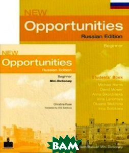 Купить Opportunities Beginner. Russian Edition. Student`s Book with Russian Mini-Dictionary, Pearson, Harris Michael, 978-1-405-83105-5