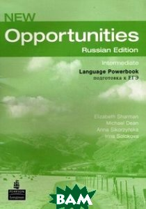 New Opportunities. Intermediate. Russian edition. Language Powerbook