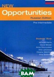Купить Opportunities. Russian Edition. Pre-Intermediate. Students`Book with Russian Mini-Dictionary, Pearson, Harris Michael, 978-1-405-83122-2