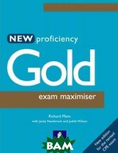 Купить Proficiency Gold Maximiser without key, Pearson, Richard Mann, 978-0-582-50732-6