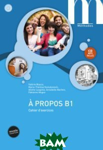 A propos B1. Cahier d`exercices (+ Audio CD)