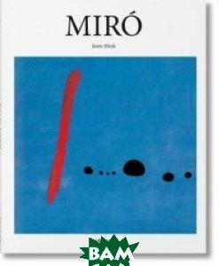 Miro (изд. 2016 г. )