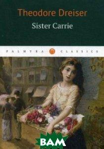 Купить Сестра Керри, Пальмира, Dreiser Theodore, 978-5-521-00329-7