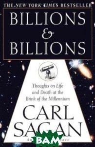 Billions&Billions, Random House, Inc., Sagan Carl, 9780345379184  - купить со скидкой