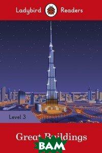 Купить Ladybird Readers. Level 3. Great Buildings, 978-0-241-28400-1