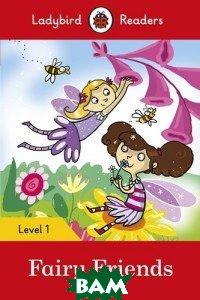 Купить Ladybird Readers. Level 1. Fairy Friends, 978-0-241-28351-6