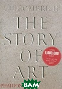 Купить The Story of Art, Неизвестный, Gombrich Leonie, 978-0-7148-3247-0
