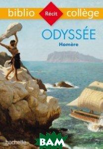 Odyssee (изд. 2016 г. ) (Hachette FLE) Пирятин магазин бу книг