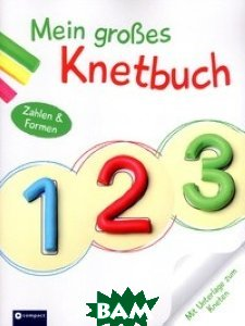 Купить Mein grosses Knetbuch. Zahlen und Formen, Compact, Fischer Anke, 978-3-8174-1795-7