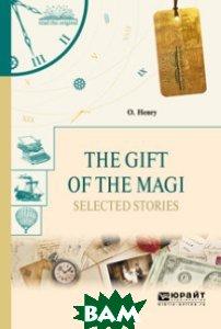 Купить The gift of the magi. Selected stories. Дары волхвов. Избранные рассказы, ЮРАЙТ, Генри О., 978-5-534-05337-1